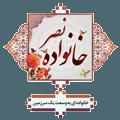 Nasr Institute