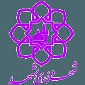 Mashhad municipality