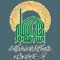 Astan Quds